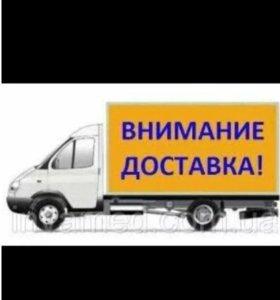 Продам холодильник полюс10 с доставкой