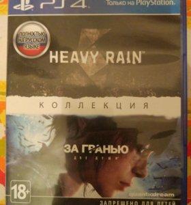 Heavy Rain / За гранью: две души