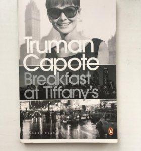 Breakfast at Tiffany's, Завтрак у Тиффани
