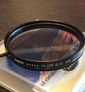 Фильтр Hama 77mm Pol circular (VII)