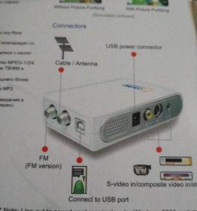 USB TV Tuber Box