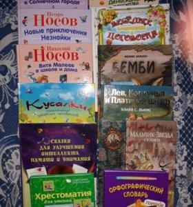 Книги по 300 руб