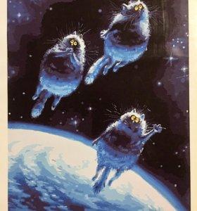 Космические котики. Картина по номерам.