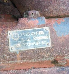 Редуктор поворота У 3515