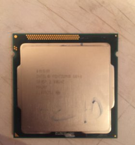 Процессор g840