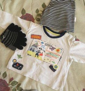 Пакет вещей на мальчика 0-1 г