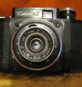 Фотоаппарат Смена-3 СССР