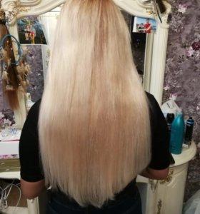 волосы на заколках 50 см 200гр