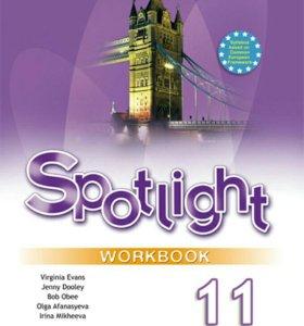 Рабочая тетрадь Spotlight 7 и 11 класс( workbook)
