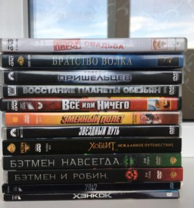 DVD-фильмы