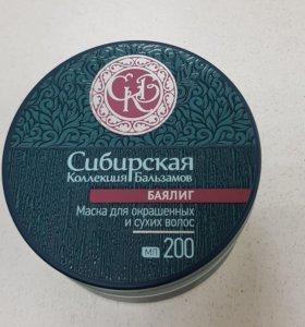 Сибирское здоровье Маска для волос