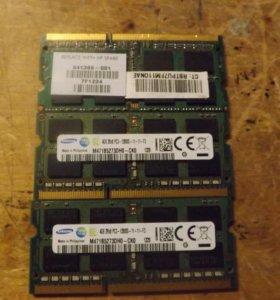 DDR3 4 Gb 1.7v