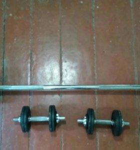штанга и гантелй + скамейка 50 кг
