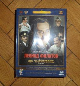 Леонид Филатов (5 DVD)