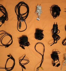 Провода/зарядки