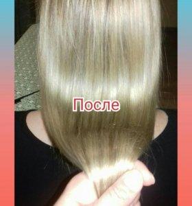 Кератин и ботокс для волос!