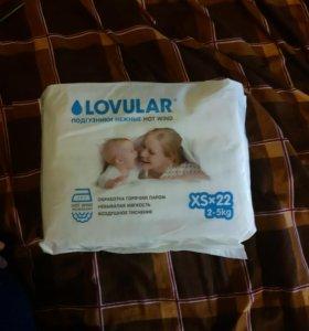 Памперсы(подгузники) Lovular xs(2-5кг)