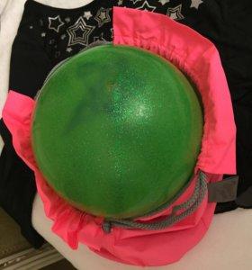 Мяч и чехол для гимнастики