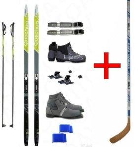 Лыжи и лыжные комплекты для детей и взрослых(новыe