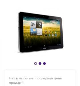 Планшет Acer a211