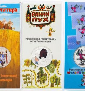 Цветные Мультфильмы:Ну Погоди/Винни-Пух/3 Богатыря
