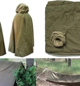 Настоящая армейская плащь палатка.