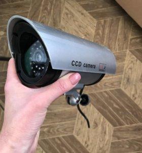 Камеры видеонаблюдения фальш