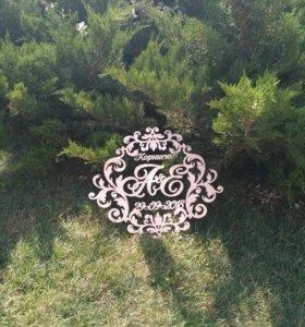 Украшение для свадьбы, герб с вензелями