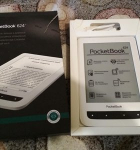 Pocket book 624