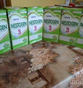 Nestogen 3