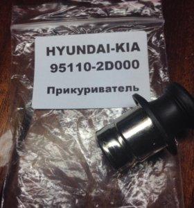 Прикуриватель Hyundai 95110-2D000