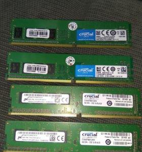 Оперативная память DDR 4