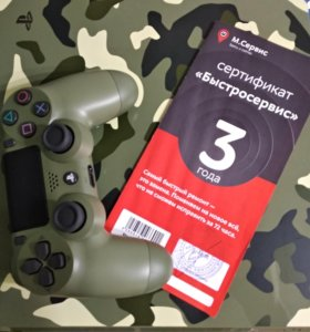 Exclusive PlayStation 4 Slim 1TB Limited Edition