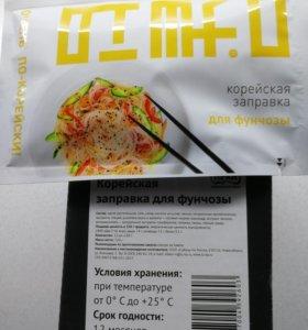 Заправки для салатов по-корейски