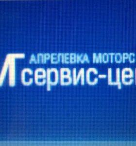 Автослесарь Автомеханик