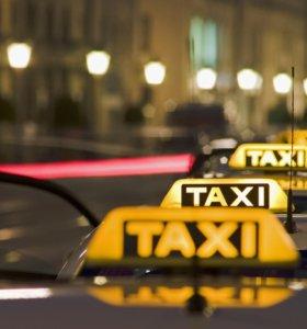 🚖 Такси готовый бизнес 058