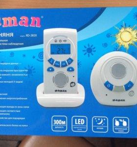 Радионяня maman RD-2820