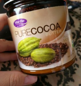 Масло какао 99,5%