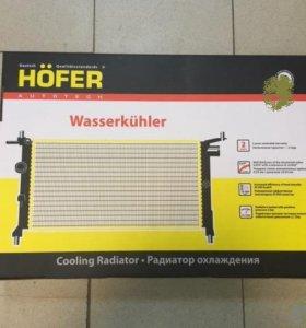 Радиатор ВАЗ 2114,15,ВАЗ 2109,099 и другие модели