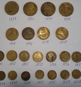 Монеты 1927г и по 1957 ранних годов СССР