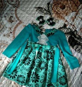 Платье + бантики
