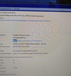 Ноутбук HP EliteBook 850 G1 (Core i5/4Gb/250Gb/15)