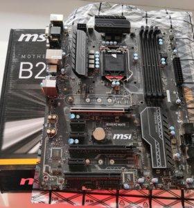 MSI PC MATE B250