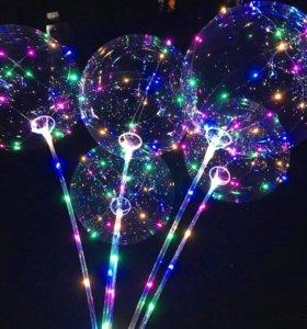 Светящиеся шары бобо опт и розница.
