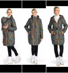 Куртка демис. 3в1 для беременных и слингоношения