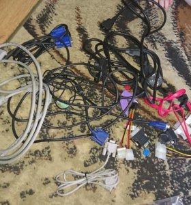 провода для компьютера