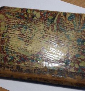 Старинная книга Илiада Гомера