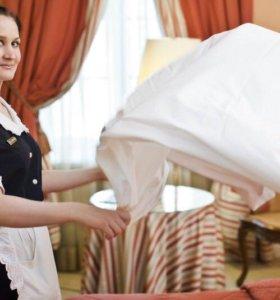 Горничная, уборщица в гостиницу