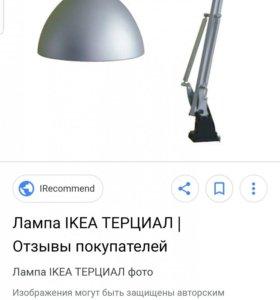 Лампа икея терциал