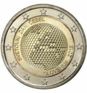 Памятные 2 евро